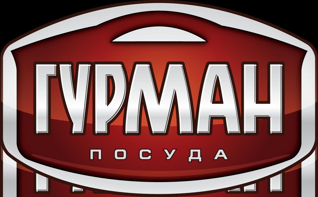Фото логотипа Гурман