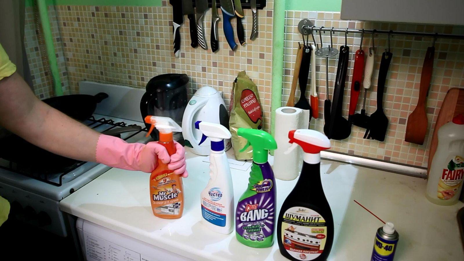 Химические средства для дома