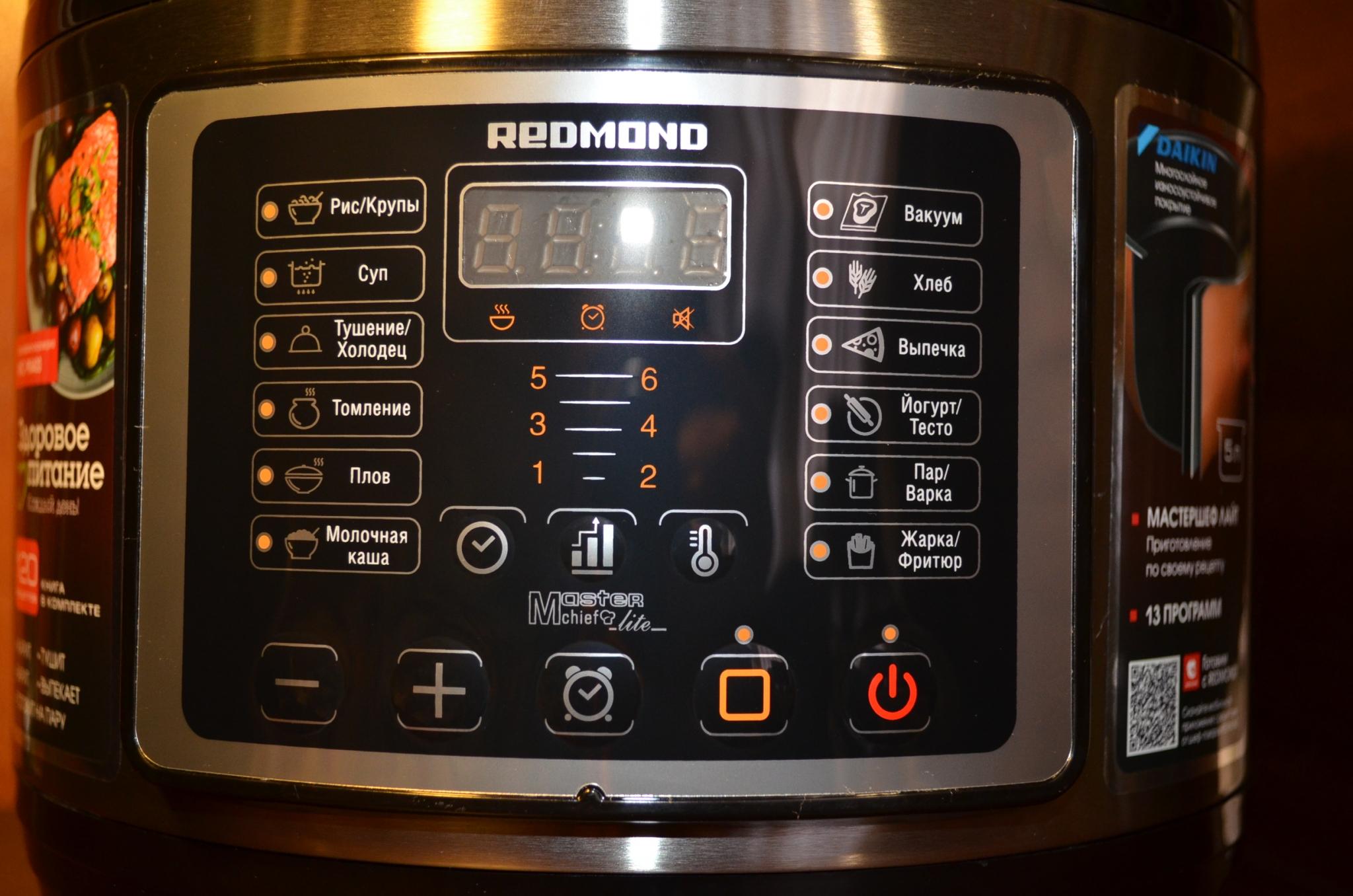 Дисплей мультиварки Redmond RMC PM400