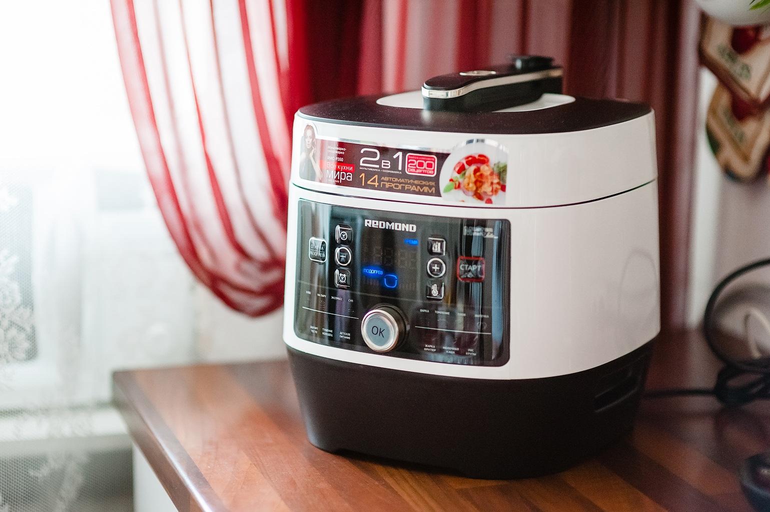 Мультиварка-скороварка Редмонд на кухне