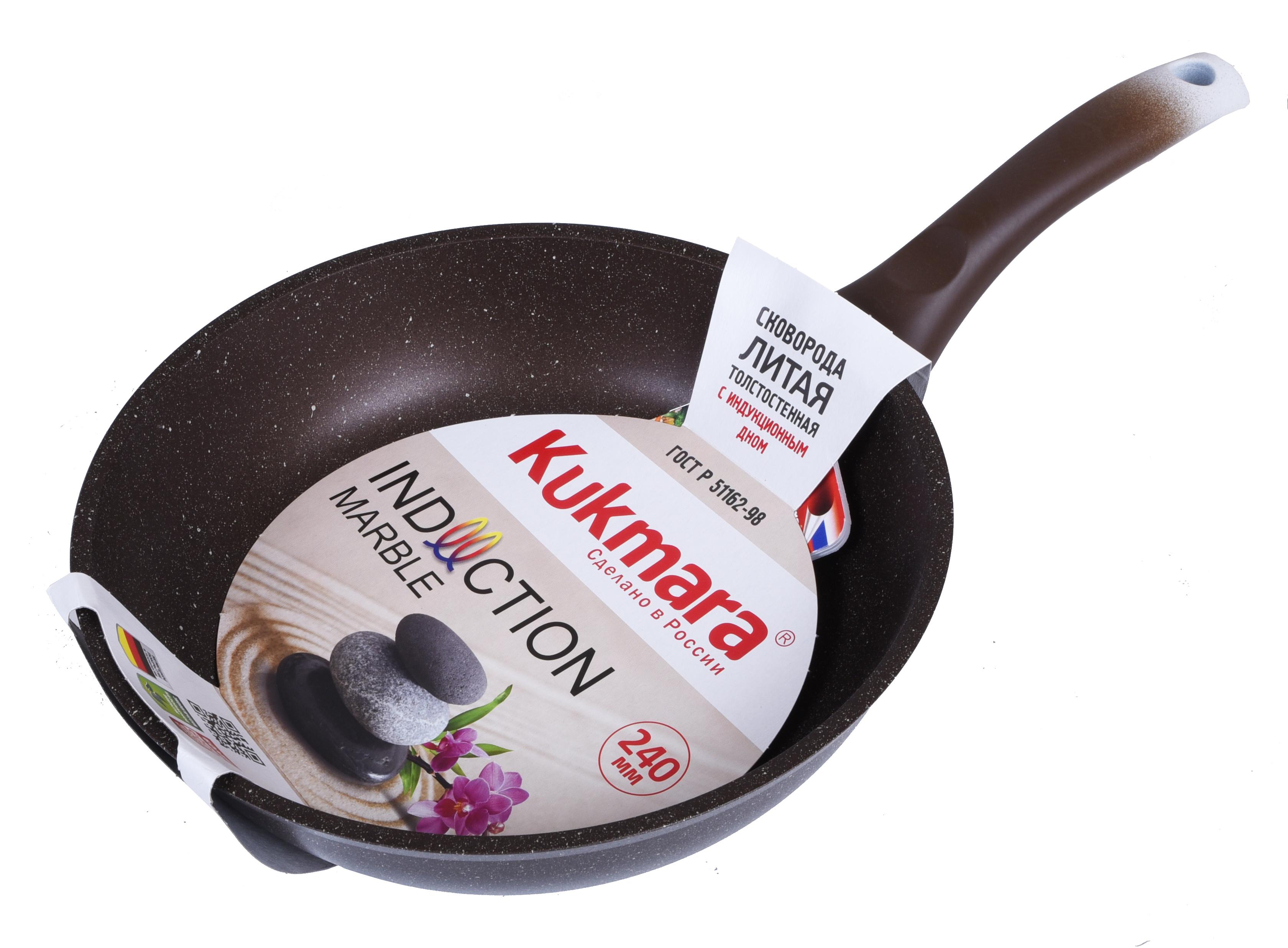 Посуда Кукмара