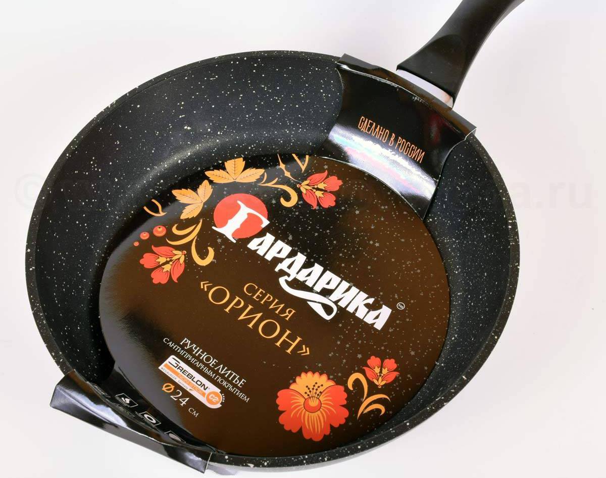 Чугунная сковорода Гардарика