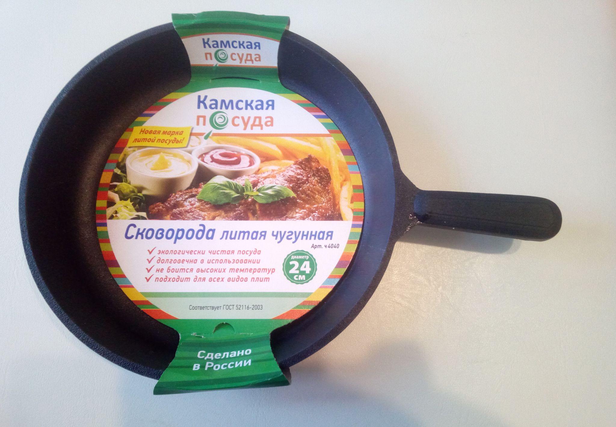 Чугунная сковорода Камская посуда