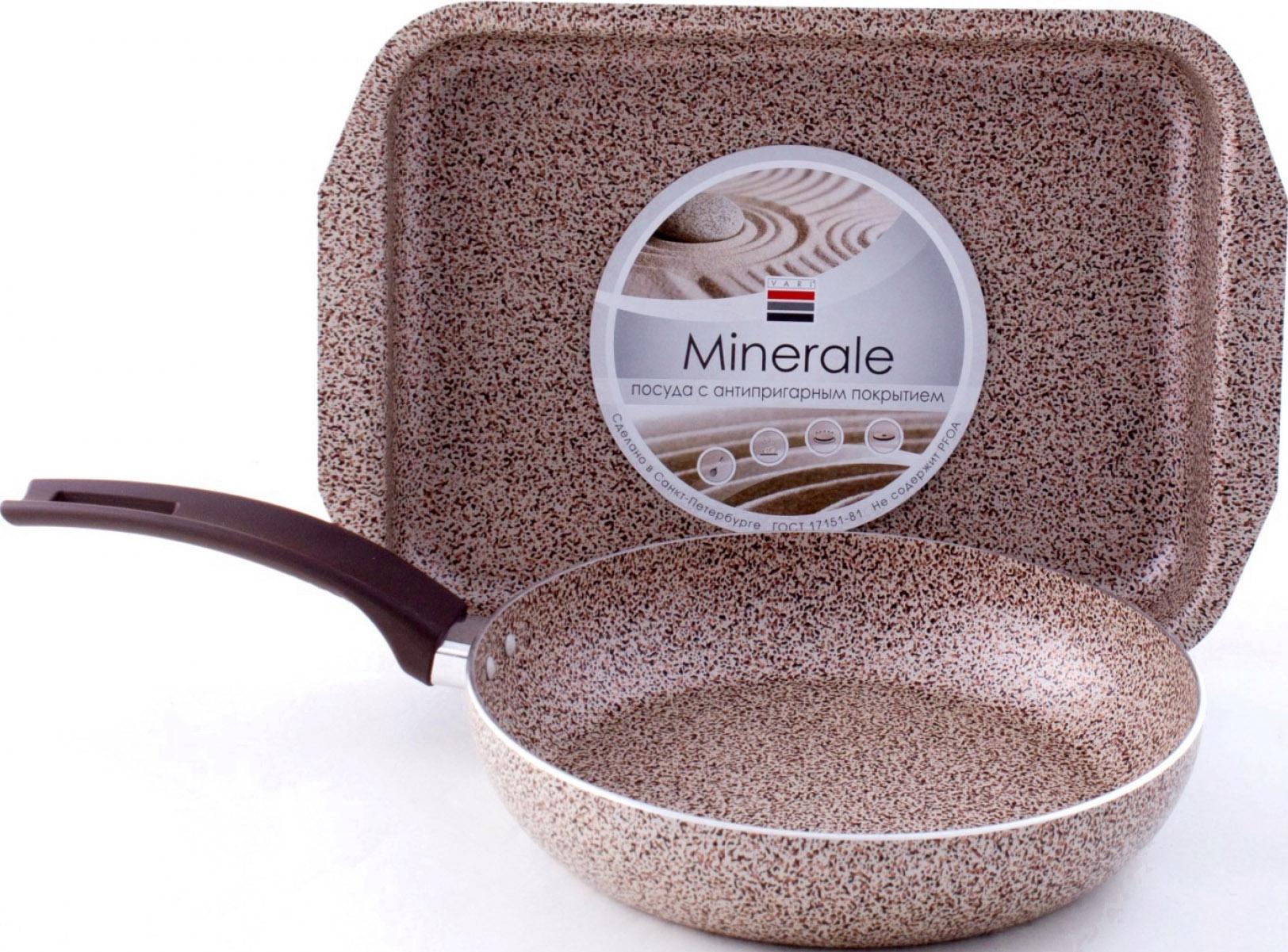 Посуда VARI Minerale