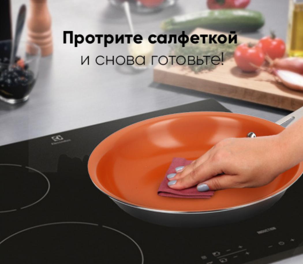 Сковорода Ля Шеф на плите