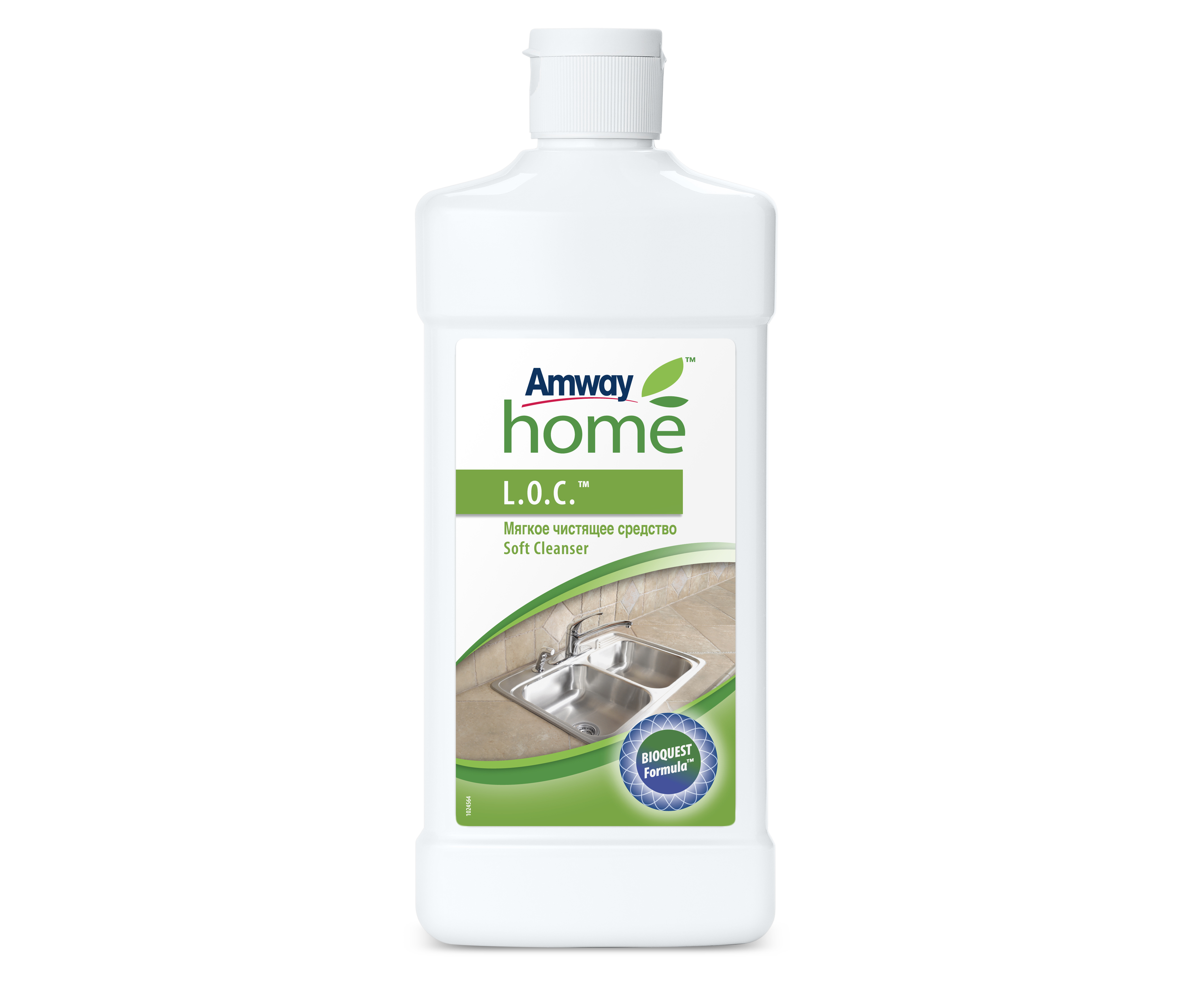 Amway L.O.C. Soft Cleanser