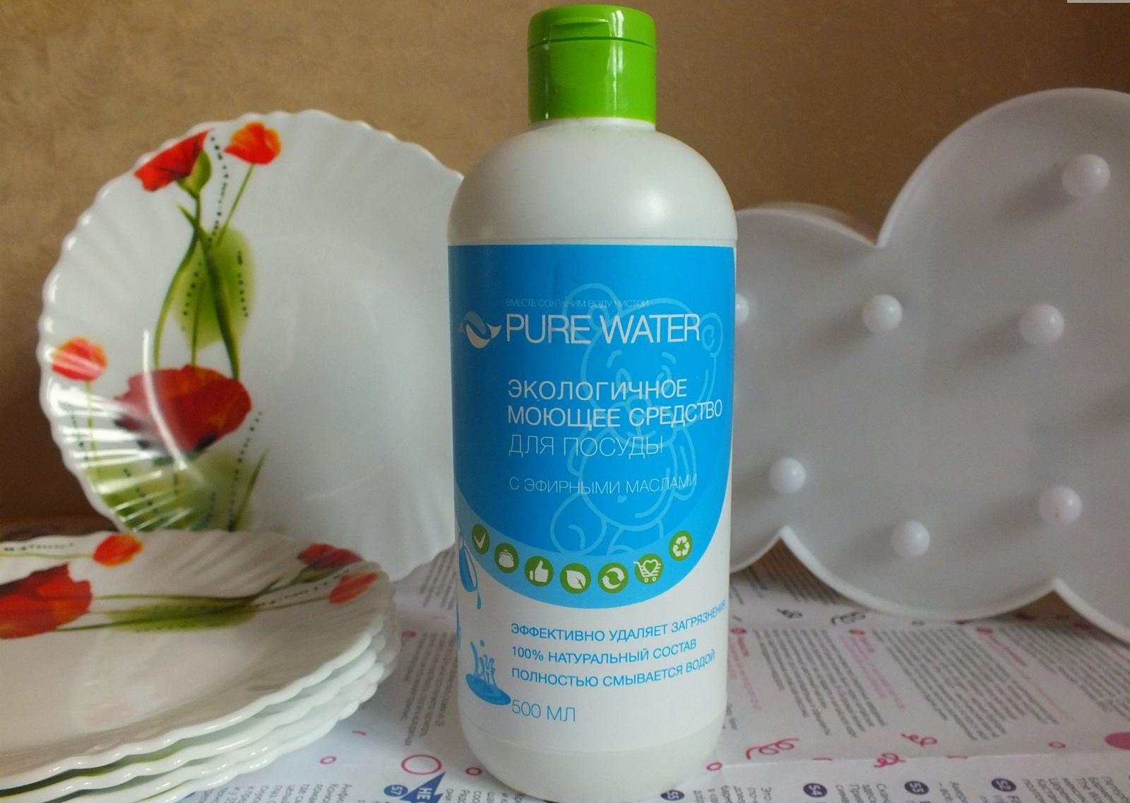 Моющее средство для посуды Pure Water