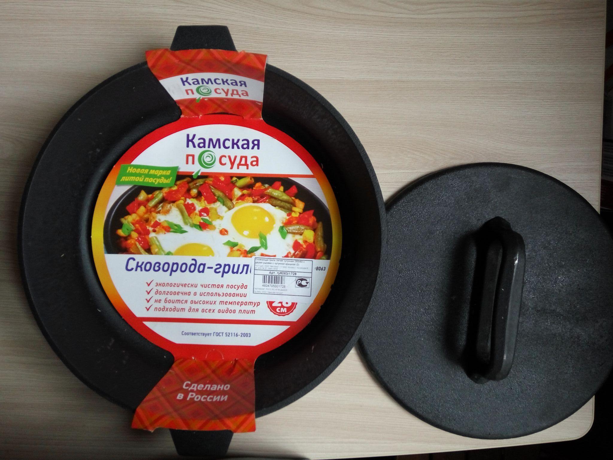 Сковорода гриль Камская посуда