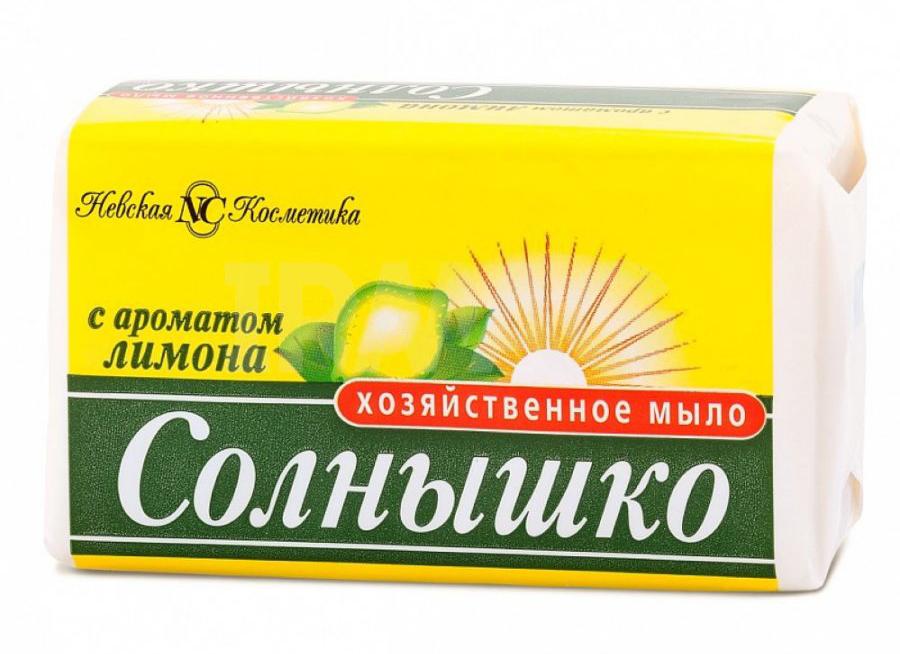 Хозяйственное мыло Солнышко