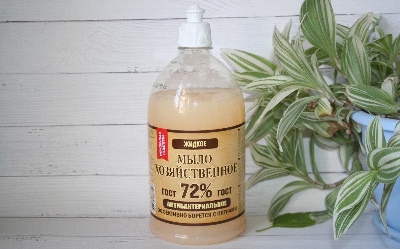 Фото жидкого хозяйственного мыла