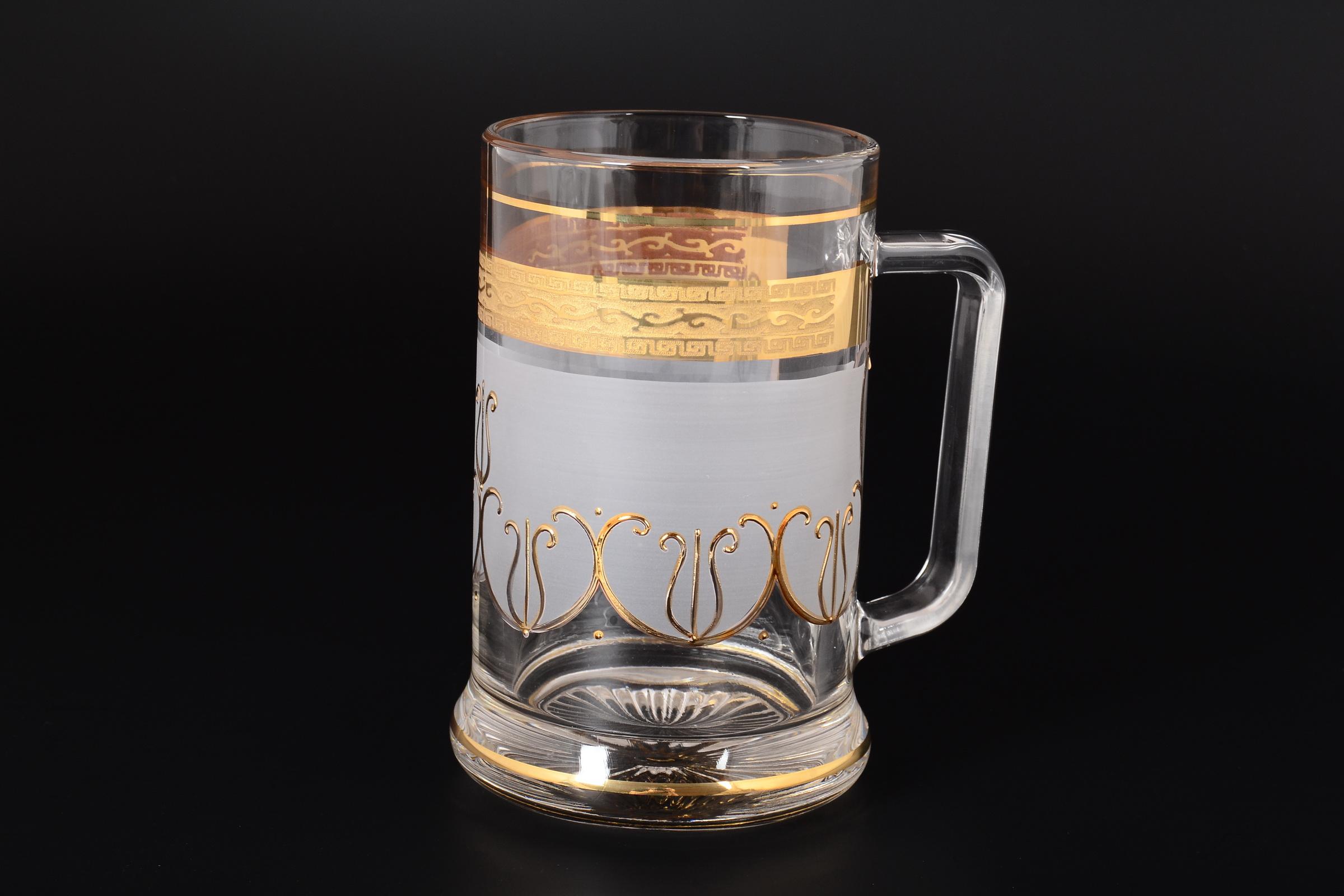 Кружка под пиво