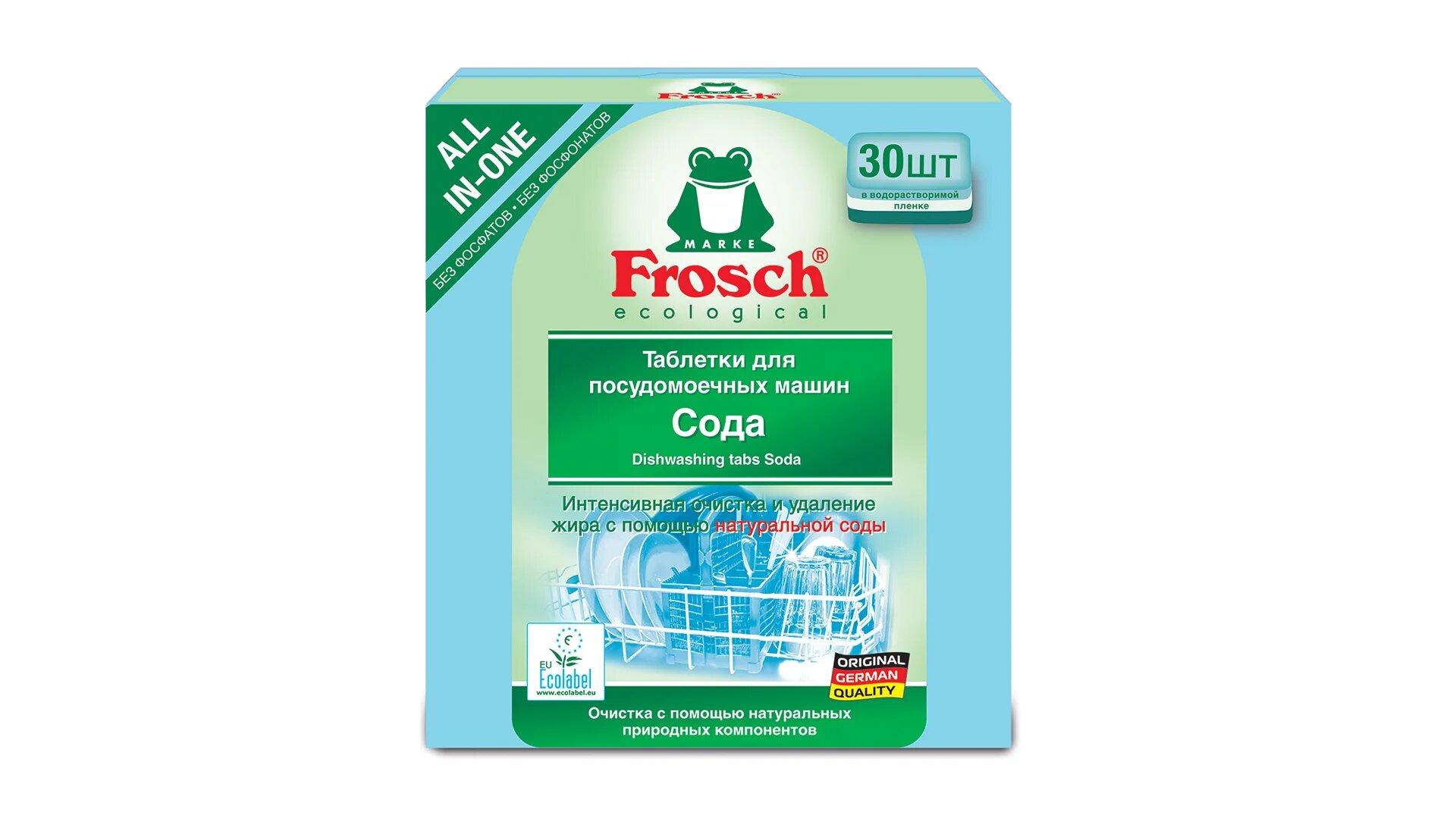 Фото моющего средства Frosch Soda