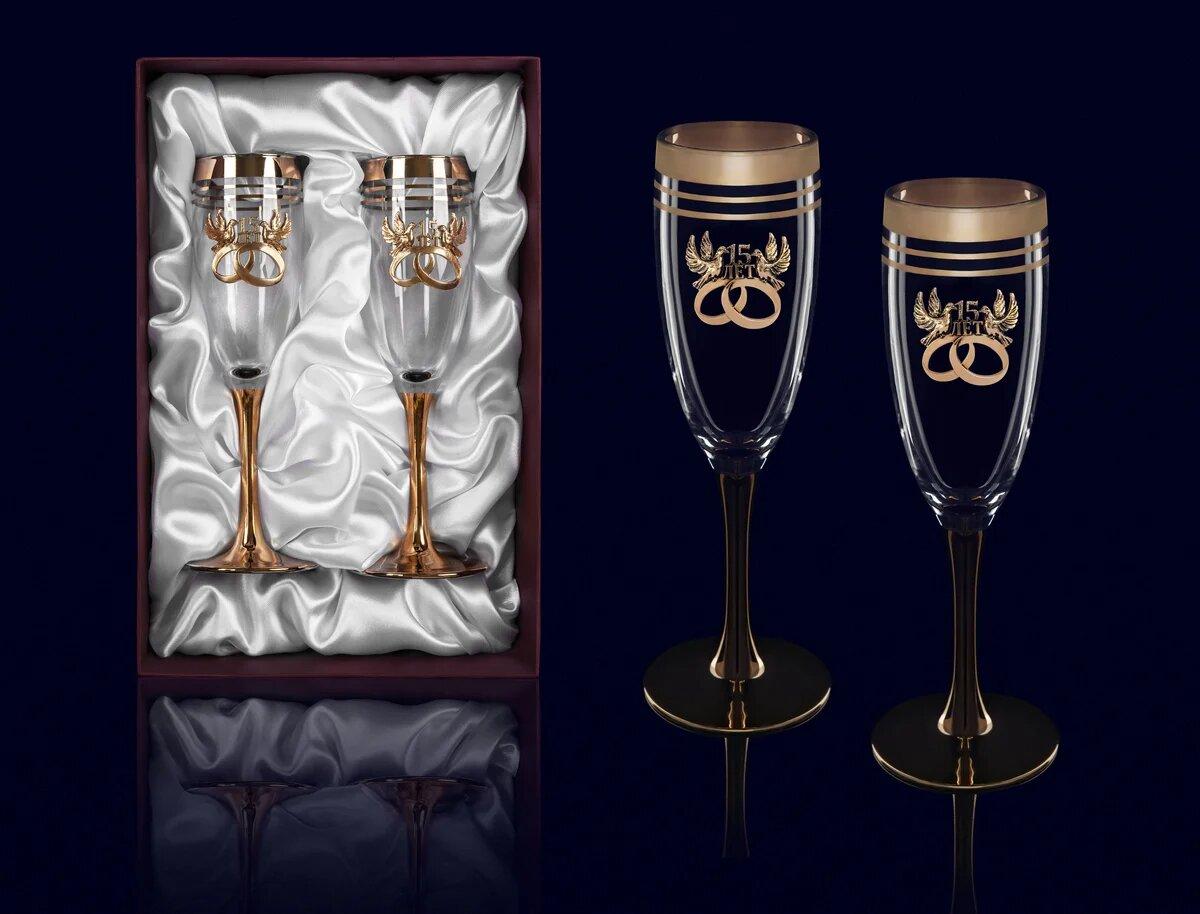 Подарочные свадебные бокалы
