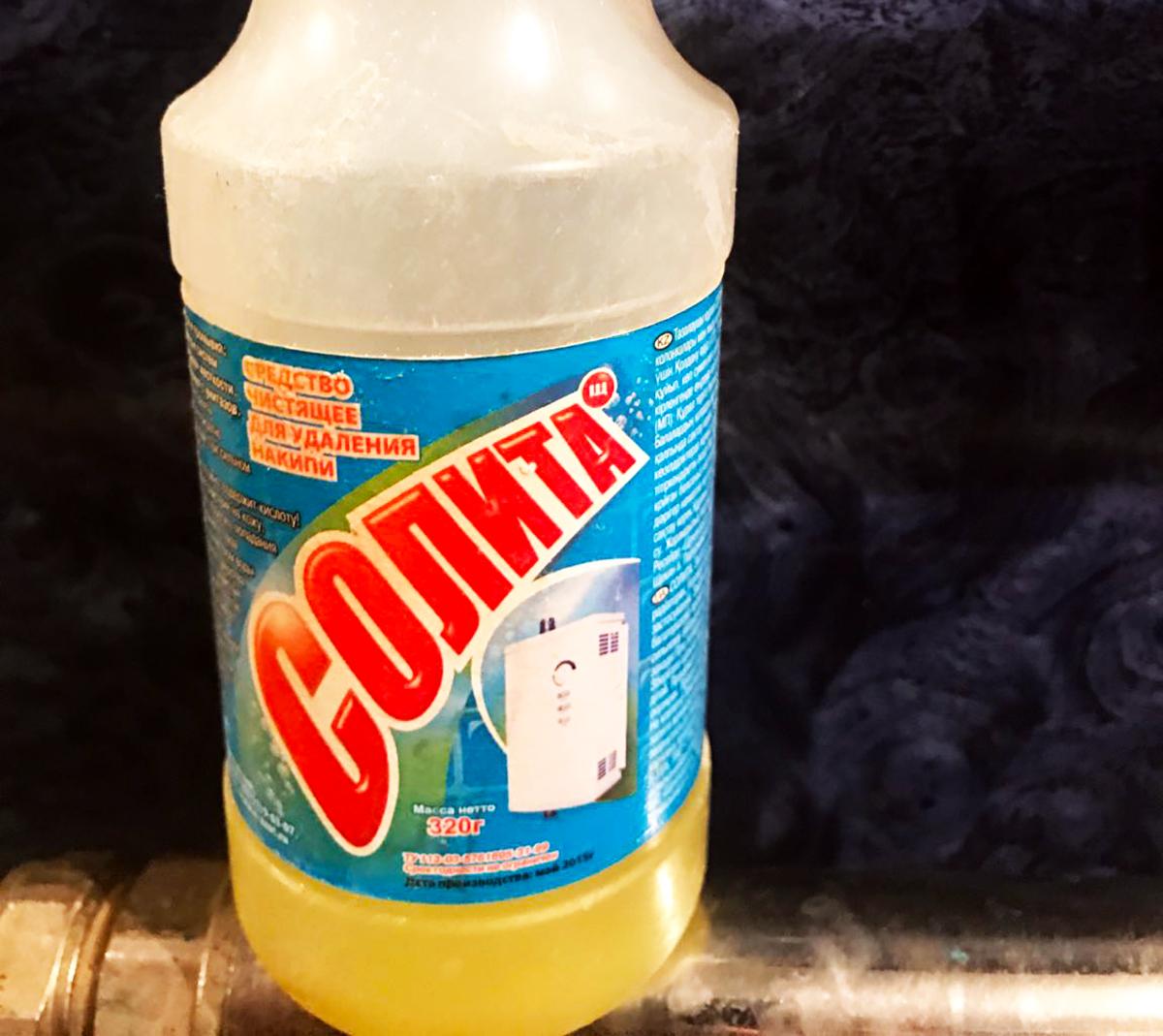 Чистящее средство Солита