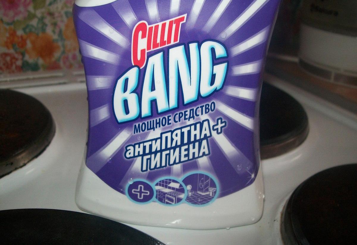 Cillit Bang АнтиПятна + Гигиена