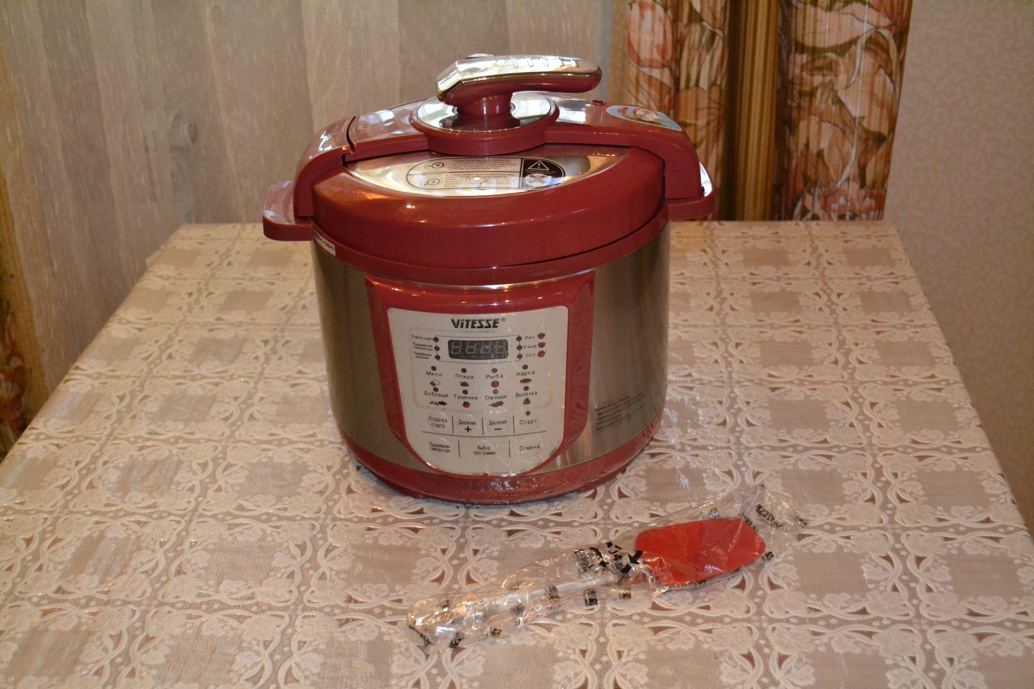 Красная мультиварка-скороварка