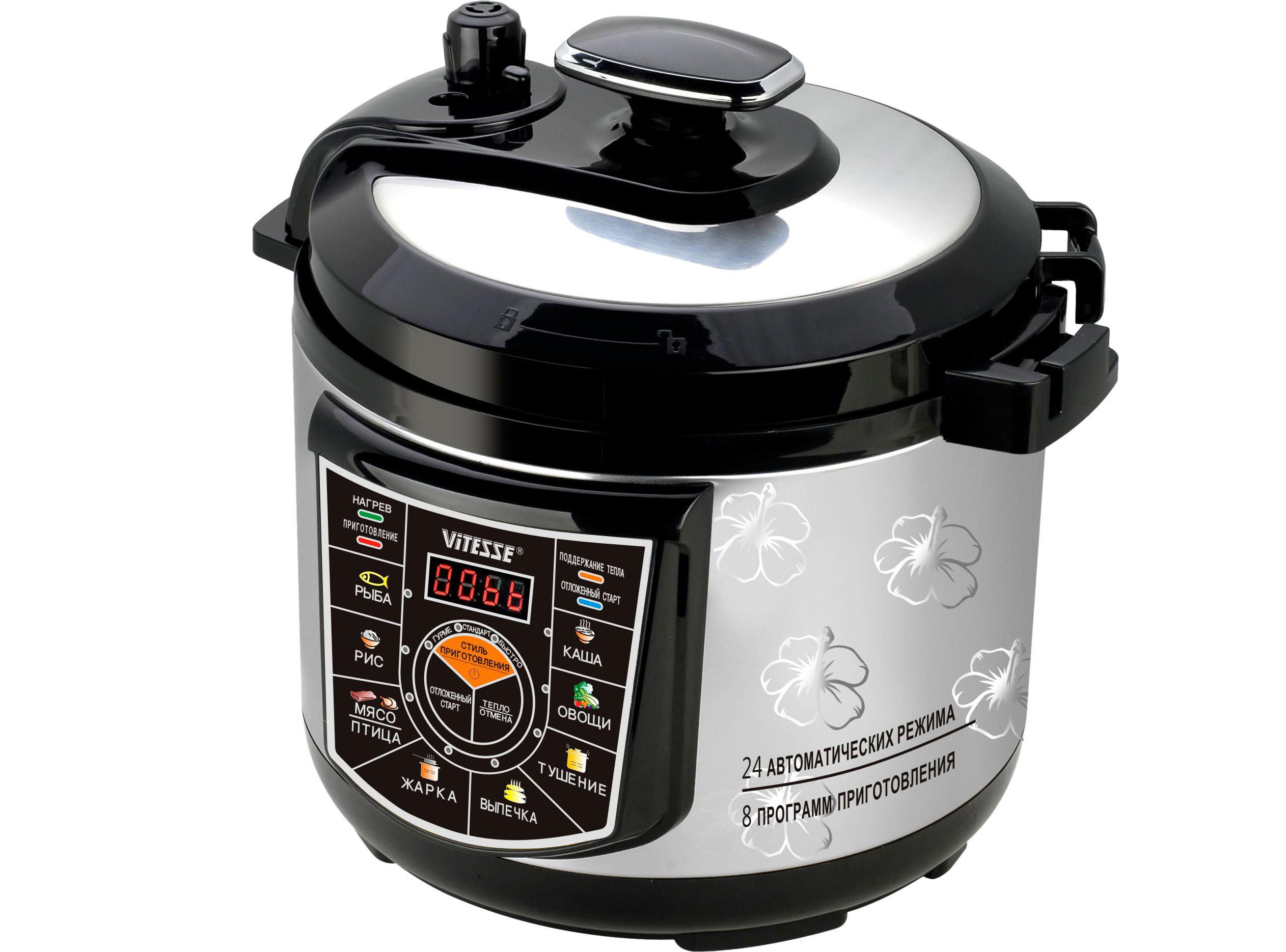 Мультиварка-скороварка Витесс VS-3003