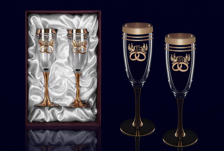 Набор бокалов подарочный