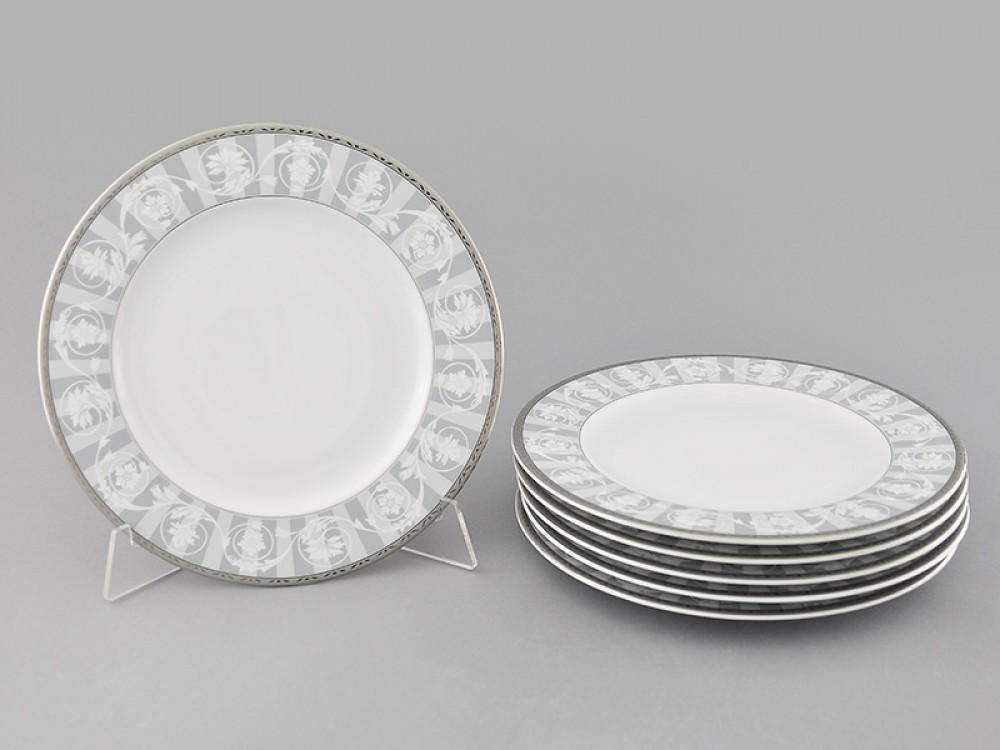 Закусочные тарелки