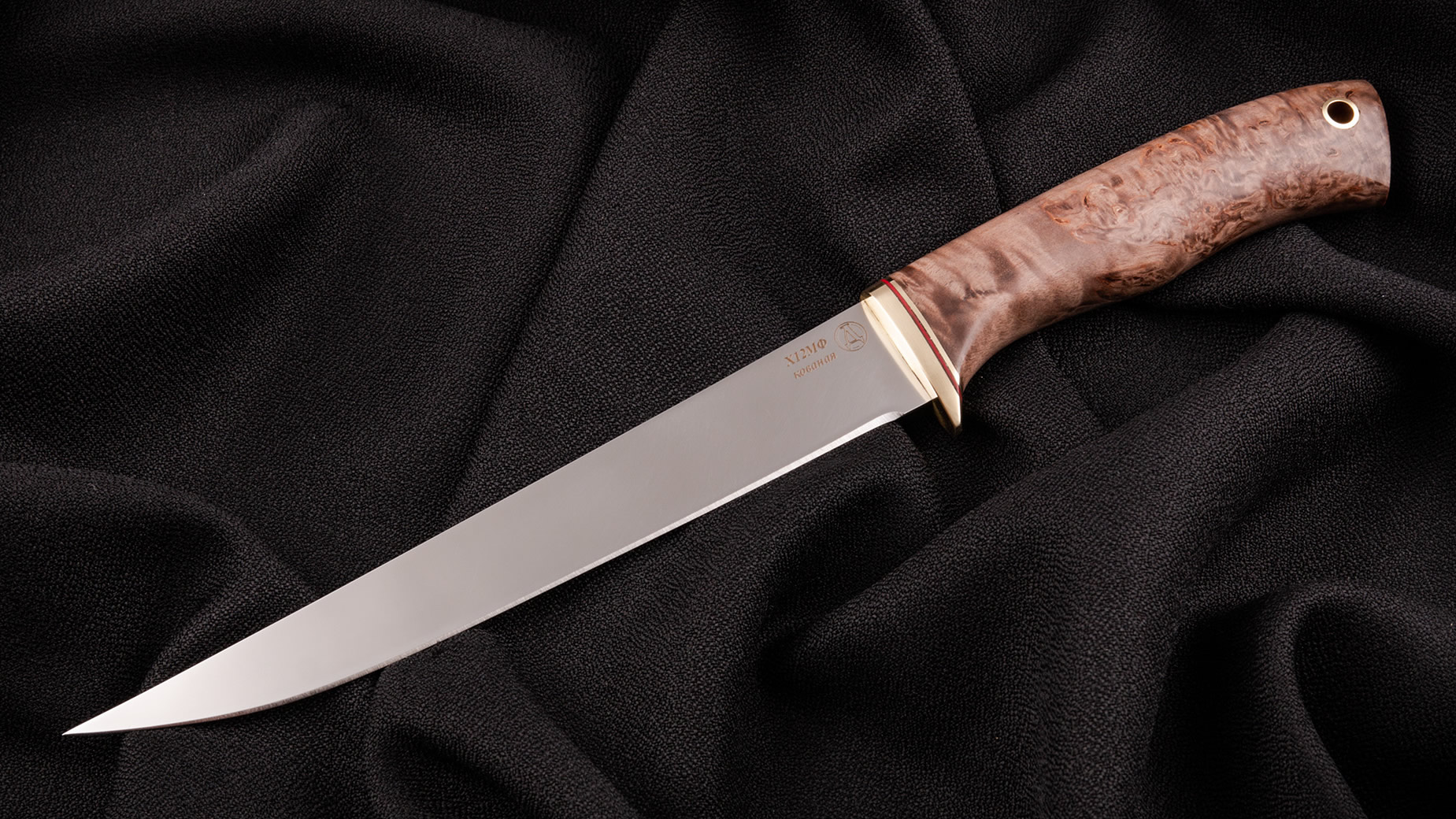 Разделочный нож для рыбы
